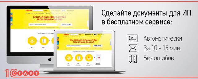 cамозанятые граждане в 2020 году - виды деятельности, закон, патент РФ, стоимость, полный список