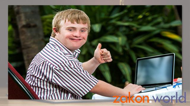 Льгота по земельному налогу инвалидам 2 группы в 2020 году - бесплатно, ТК РФ