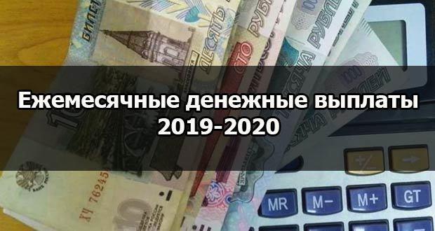 Ветераны Труда В Щёлково Отпуск