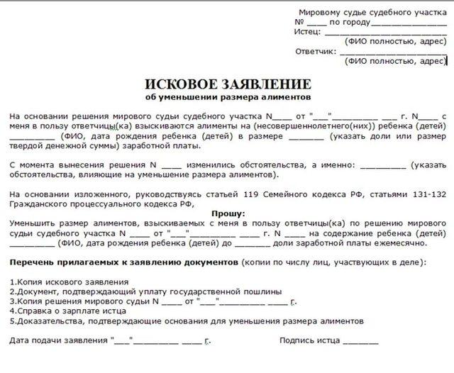 Можно ли расписаться в загсе москвы без московской прописки