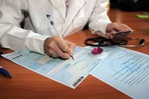 Заполнение листка нетрудоспособности по беременности и родам (больничного) в 2020 году - образец, пример, правила, работодателем, скачать