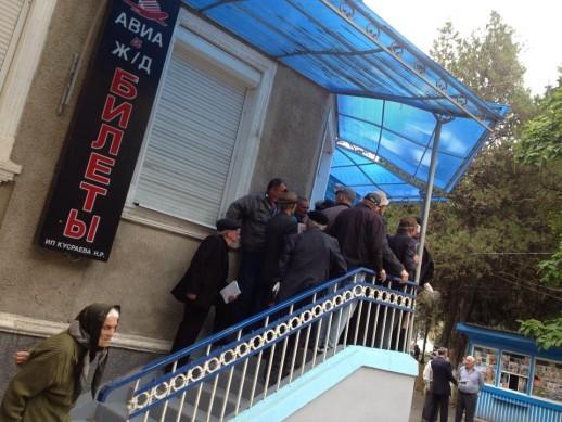 Гражданство Южной Осетии в 2020 - как получить, для россиян