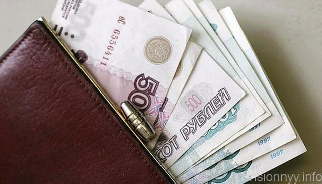 Индексация ЕДВ для инвалидов в 2020 году - 2 группы, 3, будет ли, повышение в Москве, юридическим лицам