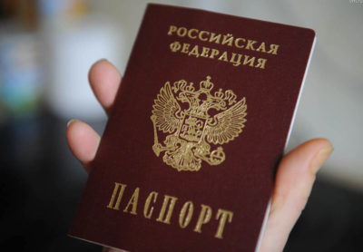 Гражданство Узбекистана в 2020 году - как получить