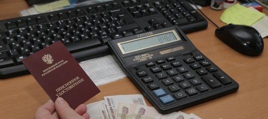 Что входит в прожиточный минимум пенсионера в 2020 году - в РФ, в Московской области, в Москве, список