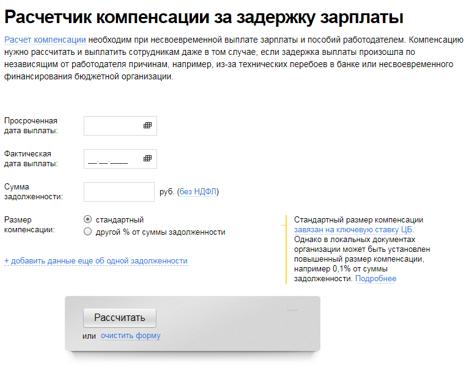 Государственная Инспекция Труда в Московской области ГУ отдел по Юго-западному терр