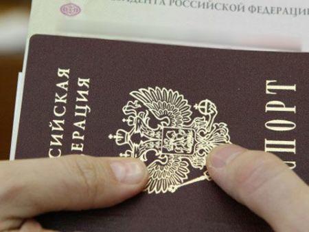 Программы для получения гражданства РФ в 2020 году - переселению соотечественников, воссоединение семьи