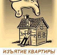 Иск о признании добросовестным приобретателем недвижимости в 2020 году - что это такое, имущества