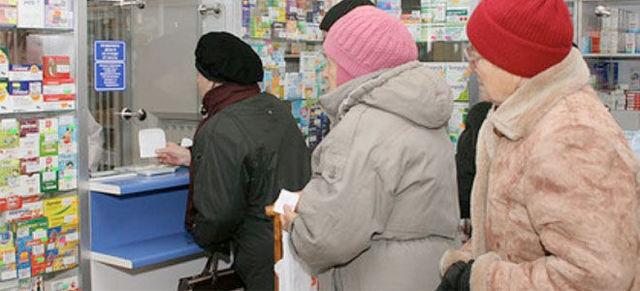 Льготы на лекарства ветерану труда в 2020 году - Москве, положены ли бесплатные