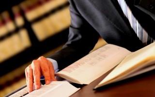 Жалоба на постановление об административном правонарушении ГИБДД в 2020 году - камеры, образец, в суд