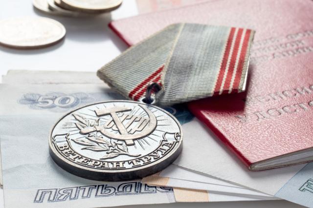 Денежные выплаты ветеранам труда федерального значения в 2020 году