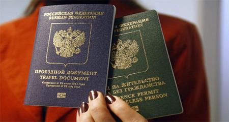 Вид на жительство лицам без гражданства РФ (ВНЖ) в 2020 году - что это такое, России, получение, образец