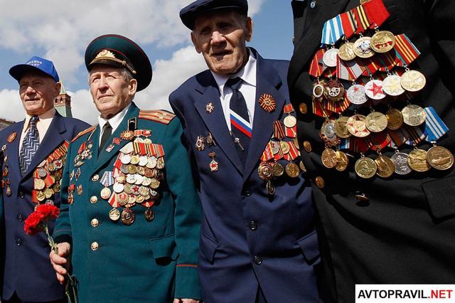 Льготы ветеранам боевых действий в Москве (БД) в 2020 году - по транспортному налогу