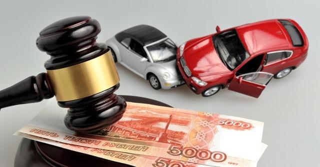 Исковое заявление к страховой компании по ОСАГО в 2020 году - образец, бланк, виновнику ДТП, недоплата
