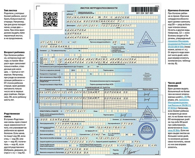 Жена иностранка как оформить документы на миграционный учет