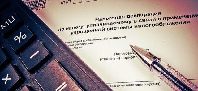 Государственные программы поддержки малого бизнеса в 2020 году - Москва, России