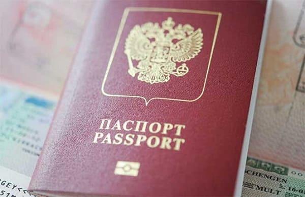 Отказ от гражданства РФ в 2020 году - прекращение, основания, выход, порядок, причины, заявление