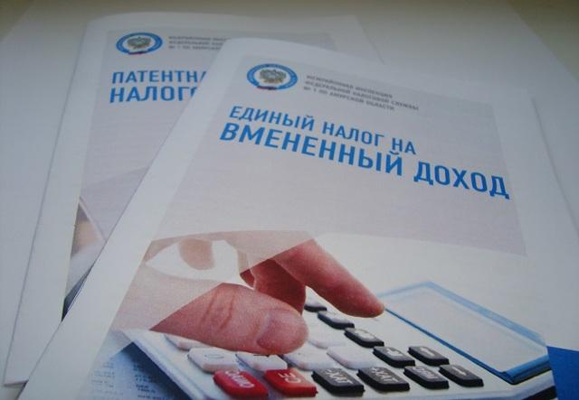 Срок исковой давности по налогам для ИП в 2020 году - что это такое, в Москве
