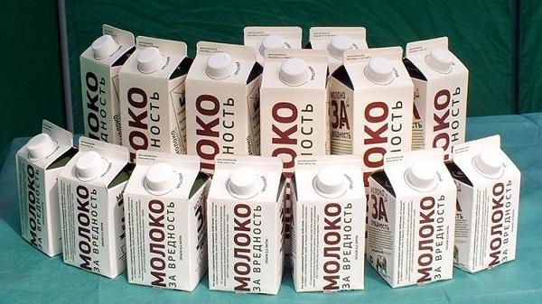 Компенсация за молоко в 2020 году - скачать, образец, заполненный, заявление, бланк, стоимость для расчета за вредность