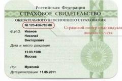 Оплата детского сада Материнским капиталом в 2020 году - документы, закон