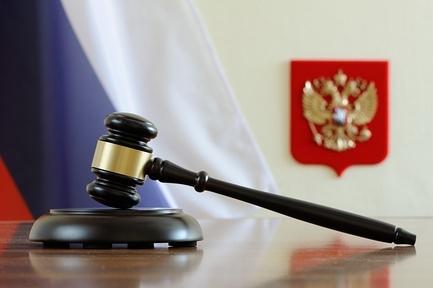 Жалоба на судью в ККС (Квалификационную коллегию судей) в 2020 году - образец, действия, пример
