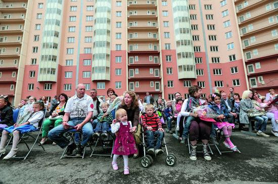 Как встать на очередь на улучшение жилищных условий в 2020 году - в Москве, где, молодой семье, многодетной
