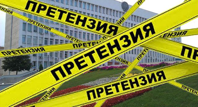 Жалоба на администрацию города президенту