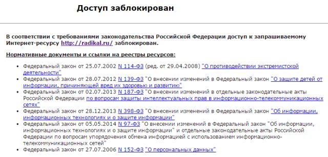 Страница заблокирована по требованию Роскомнадзора или из-за нарушения правил хостинга!