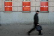 Программа рефинансирования ипотечных кредитов в 2020 году - Сбербанке, ВТБ 24, АИЖК
