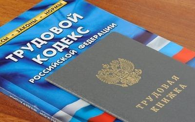 Расчет отпуска в 2020 году - онлайн, компенсации за неиспользованный при увольнении, декретного