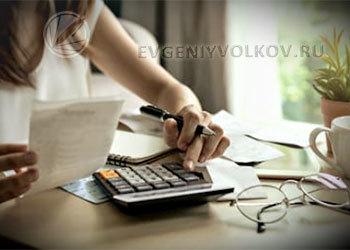 Исковое заявление о разделе лицевого счета в 2020 году - что это такое, между собственниками