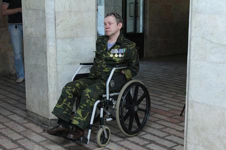 Новости инвалидов военной травмы