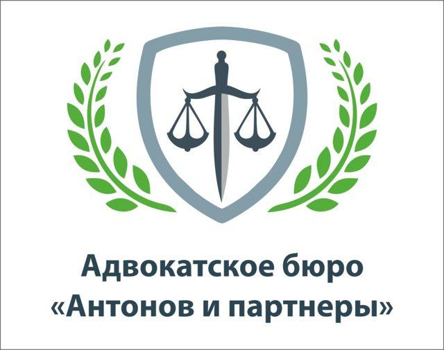 Ходатайство о прекращении уголовного дела в 2020 году - в связи с примирением сторон, за отсутствием состава