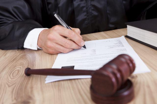 Ходатайство об отложении судебного заседания (переносе) в 2020 году - гражданском процессе, арбитражный
