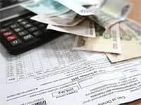 Заявление на субсидию в 2020 году - по оплате помещения и коммунальных услуг, соглашение о предоставлении