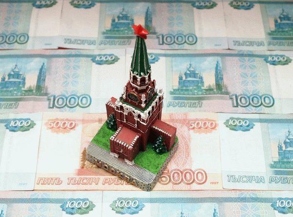 Прожиточный минимум в Москве с 1 января в 2020 году