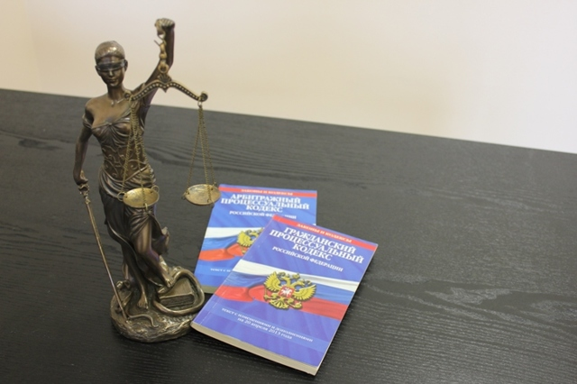 Ходатайство о привлечении третьего лица в гражданском процессе в 2020 году - АПК, образец