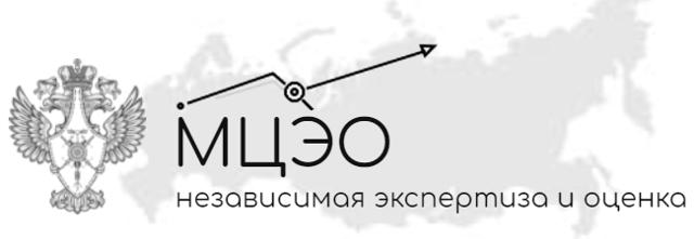 Ходатайство о проведении почерковедческой экспертизы в 2020 году - образец, подписи, в гражданском процессе