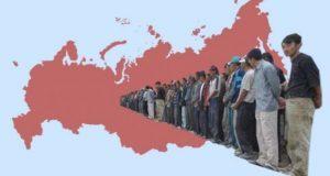 Внутренняя миграция в 2020 году - что это такое, России, примером, виды, чем отличается внешняя
