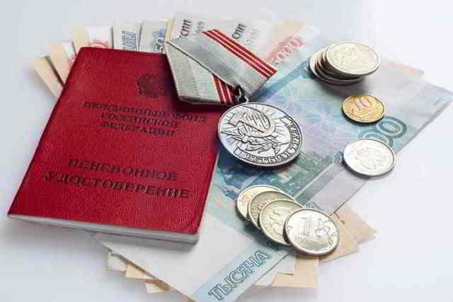 Пенсия ветеранам труда в 2020 году - размер, в 80 лет, Москве, как получить, перерасчет
