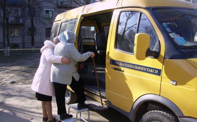 Такси для инвалидов в 2020 году - социальное в Москве, колясочников, бесплатно, Санкт-Петербурге
