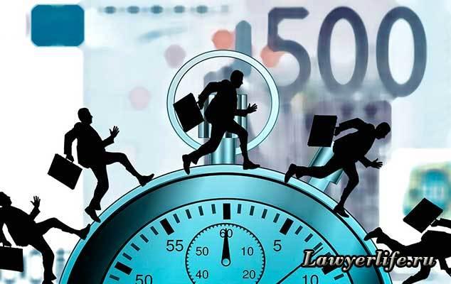 Исковая давность взыскания необоснованно полученной пенсии в 2020 году - что это такое, ГК РФ