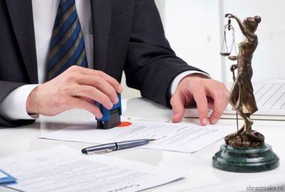 Ходатайство о не лишении водительских прав в 2020 году - суд образец, места работы