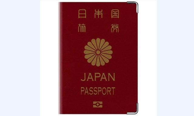 Гражданство Японии в 2020 году - как получить