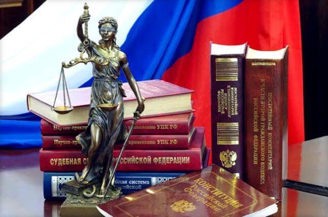 Частная жалоба на судью в 2020 году - определение мирового, образец председателю по гражданскому делу