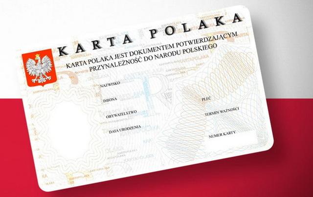 Гражданство Польши в 2020 году - для россиян, как получить, России, по происхождению, корням, восстановление