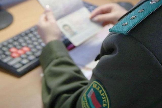 Новости миграции в 2020 году - сегодня в России, населения