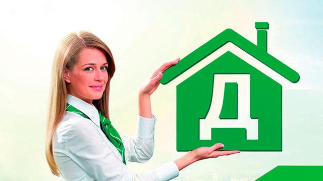Калькулятор ипотеки сбербанк 2020 год рассчитать для молодой семьи