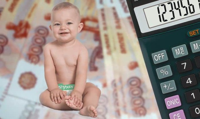 Куда подавать иск о взыскании алиментов в 2020 году - что это такое, на ребенка, в твердой денежной сумме