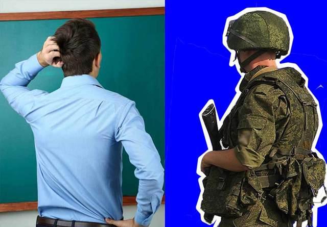 Отсрочка от армии в 2020 году - по учебе, закон, как получить, по здоровью список заболеваний, аспирантура